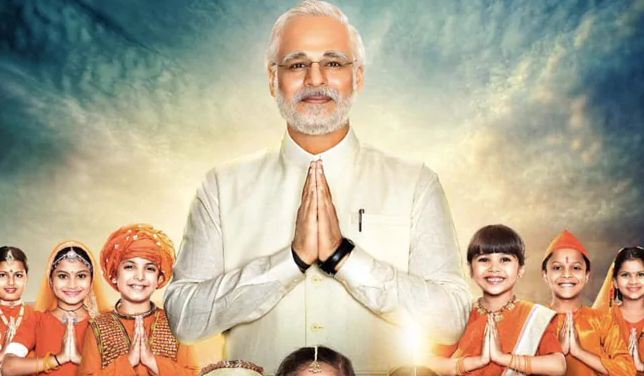 PM Modi Biopic Stopped By Election Commission Till End Of Elections