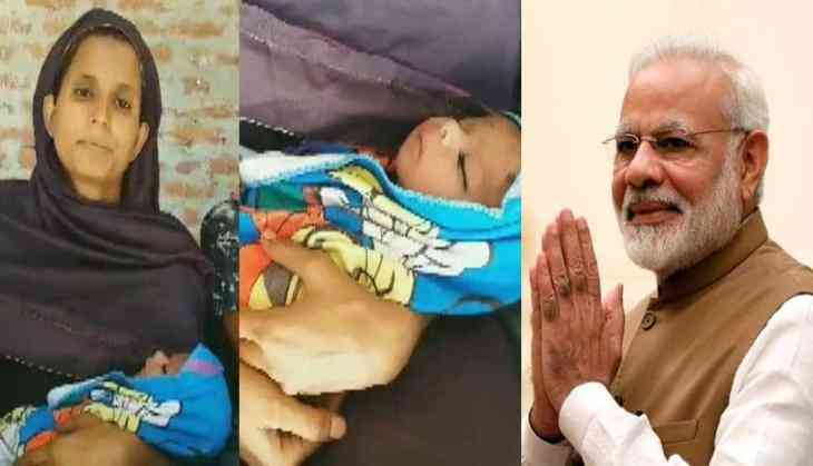 "Muslim Woman In UP Names Boy, Born On May 23, ""Narendra Damodardas Modi"""