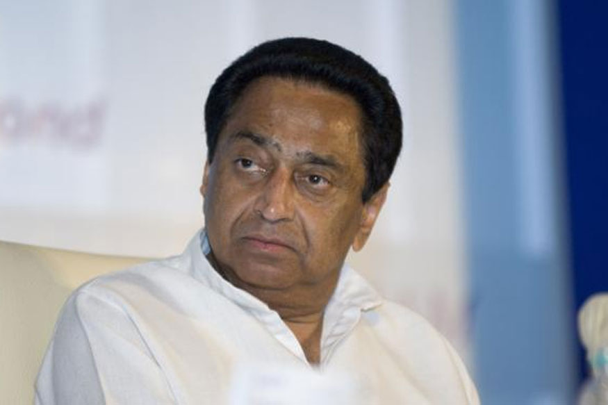 Yogi Govt Cancels Land Allotment of IMT Ghaziabad Owned by Kamal Nath