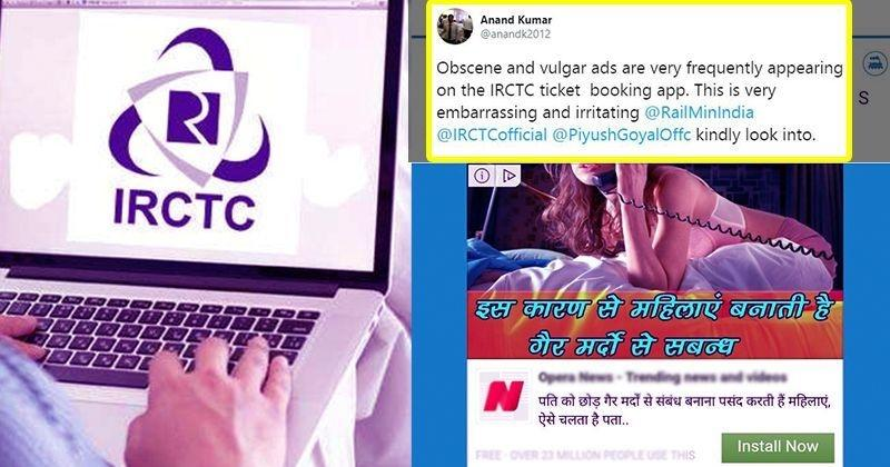 Man Complains About IRCTC Showing Vulgar Ads, Gets A Befitting Reply From Indian Railways Seva