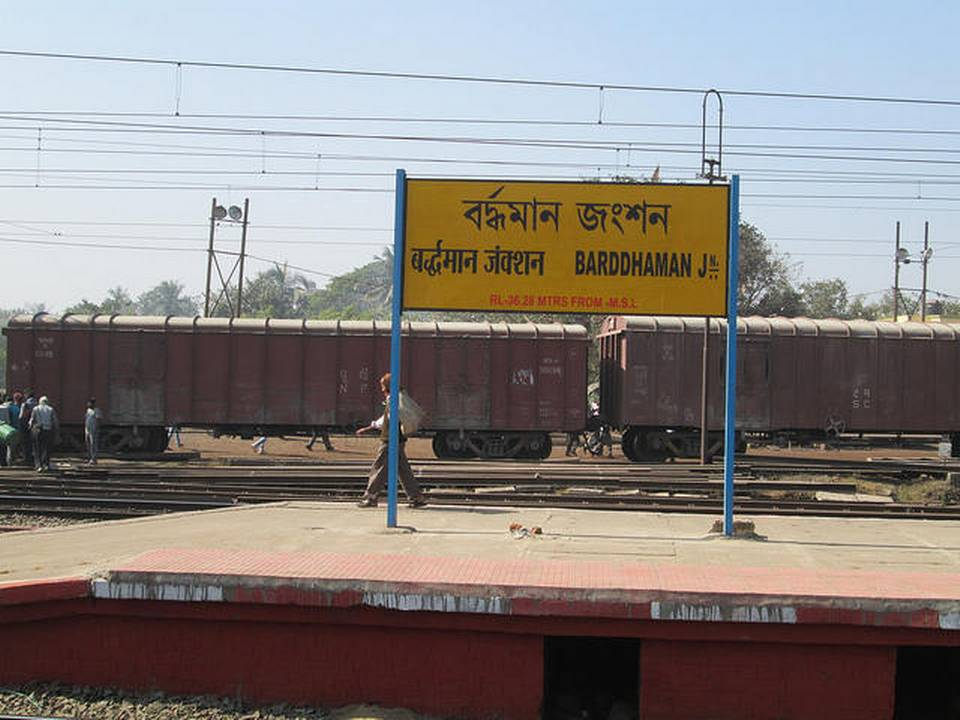 Bardhaman railway station in West Bengal to be named after Batukeshwar Dutt