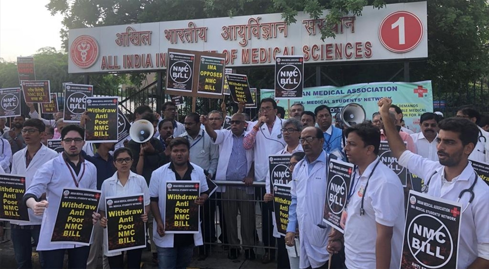 What is National Medical Commission Bill and why doctors are opposing it