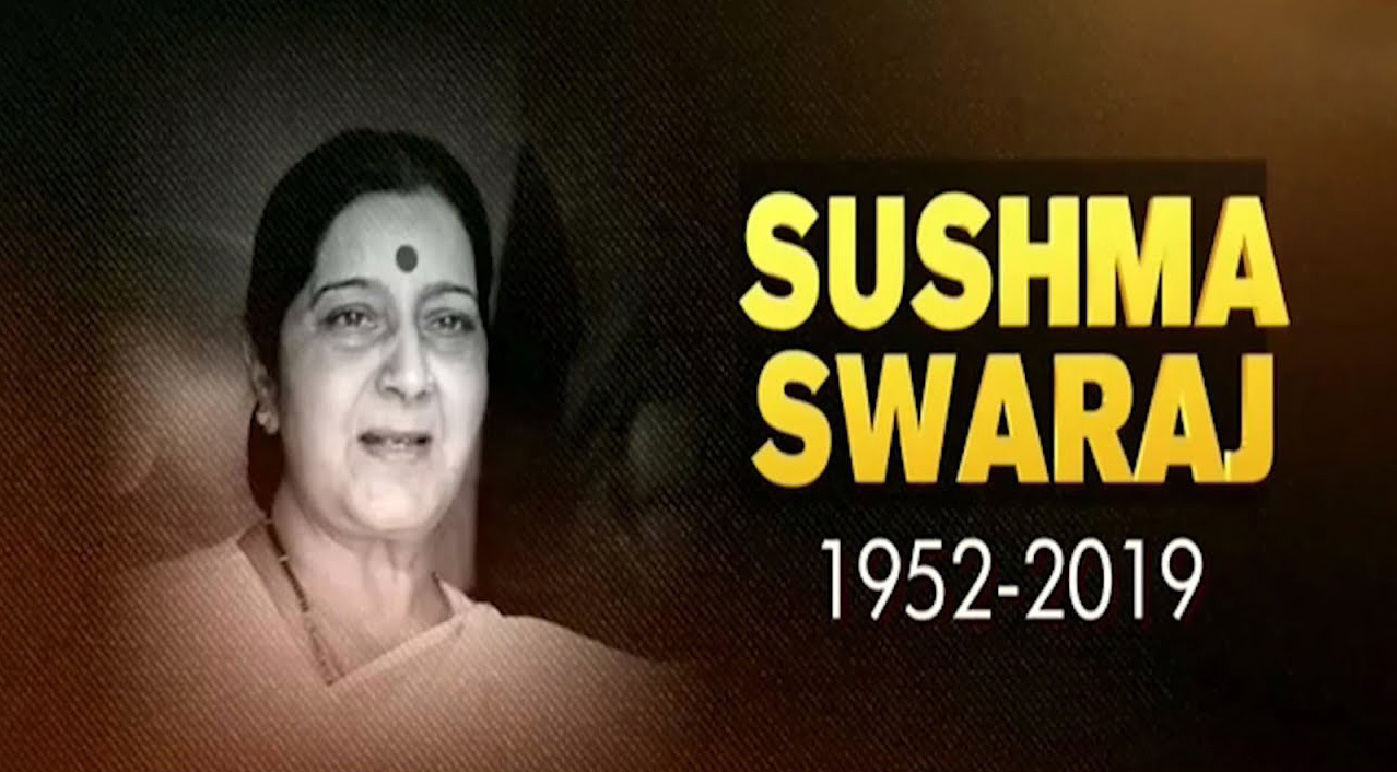Sushma Swaraj, who took diplomacy to the people, passes away