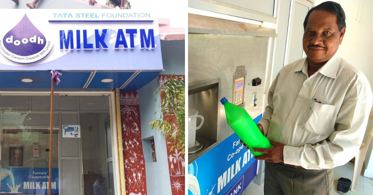 No Plastic Sachets: Odisha District Sets Up Vending Machine For Fortified Milk!