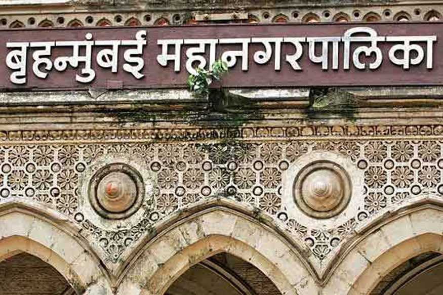 Brihanmumbai Municipal Corporation Officials Face 50% Salary Cut if Projects Delayed