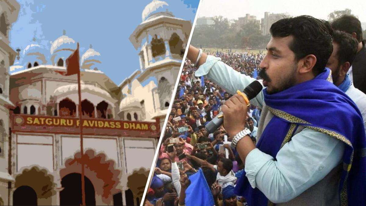 Restoration of Ravidas Temple ar Original place and Free Chandershekhar Azad Ravan