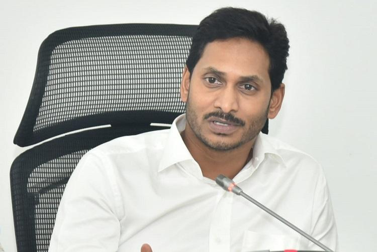 As per poll promise, Jagan declares 50% quota for women, SC/STs in temple boards