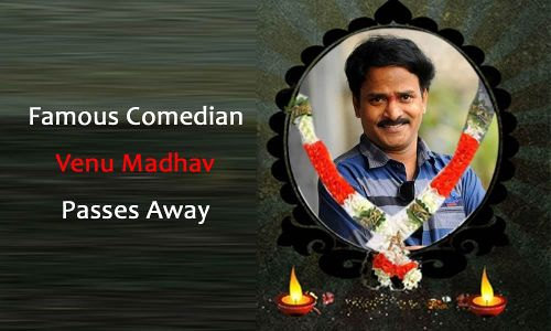 Popular Telugu comedian Venu Madhav passes away in Hyderabad