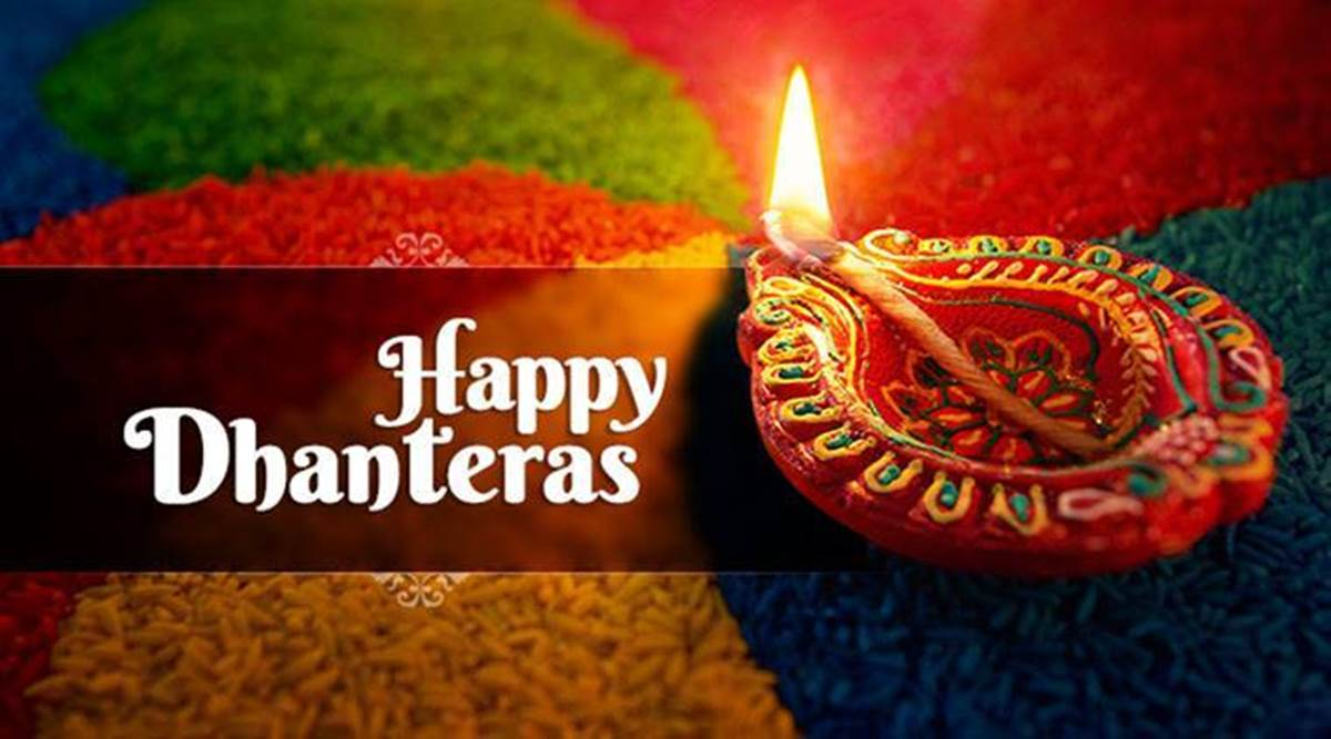 Dhanteras 2019: Laxmi Puja Vidhi, Muhurat Timings, Samagri, Mantra, Aarti, Rituals, Process