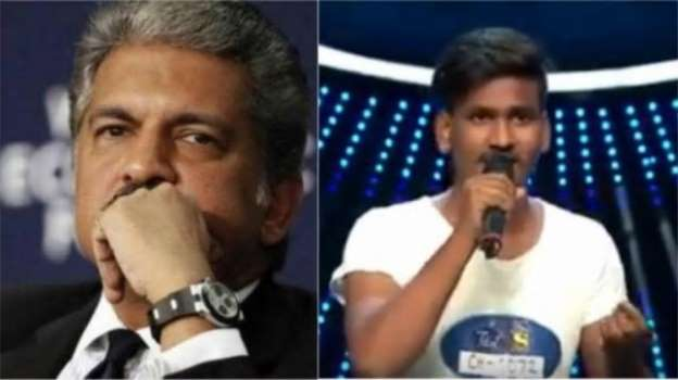 Bathinda shoeshiner on Indian Idol 11 makes Anand Mahindra tear up on Diwali. His post is viral