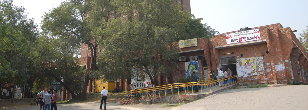 JNU: The Story of the Fall of a Great University