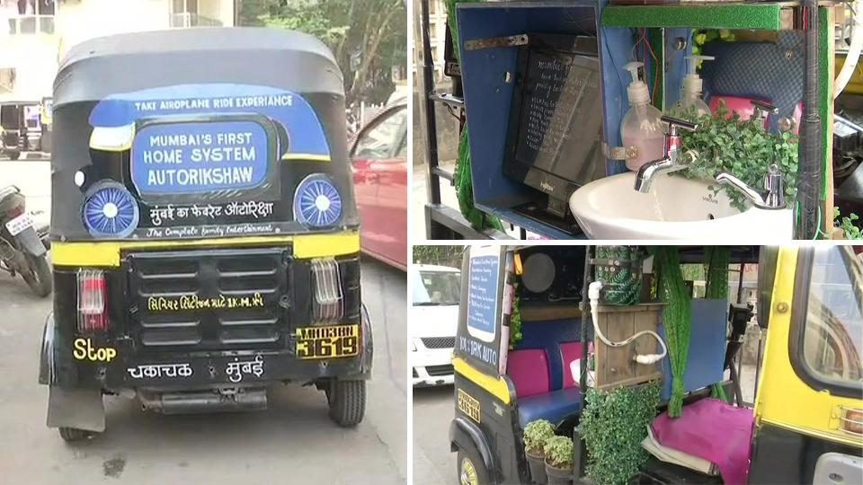 Mumbai's 'first home system' auto rickshaw impresses many, including Twinkle Khanna. Watch