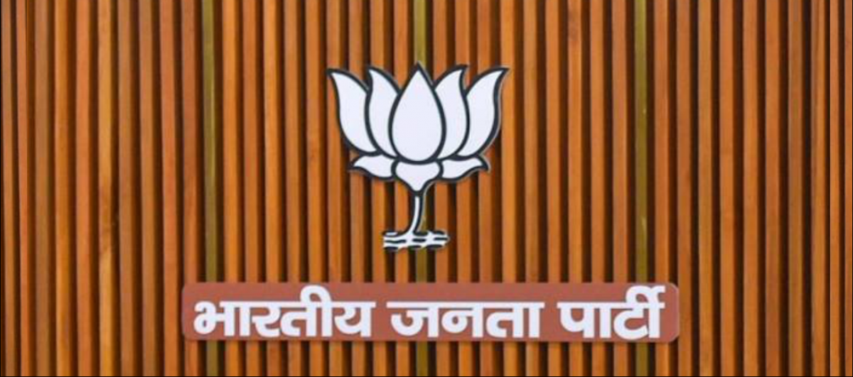 Exclusive: BJP Received Donation From Company Being Probed for