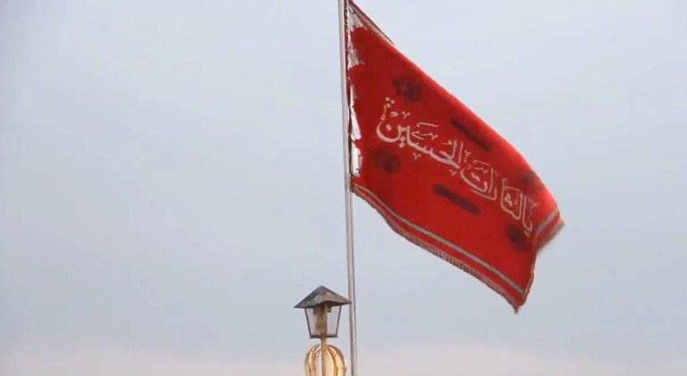 Iran unfurls symbolic