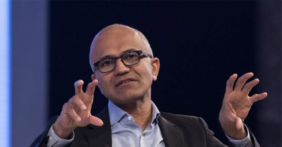 """Clear On What I Stand For"": Microsoft"