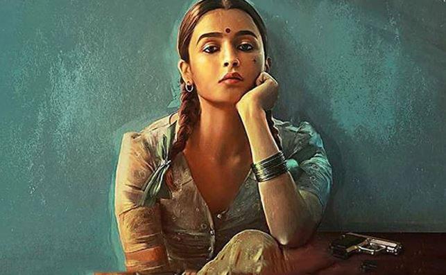 Gangubai Kathiawadi First Look: