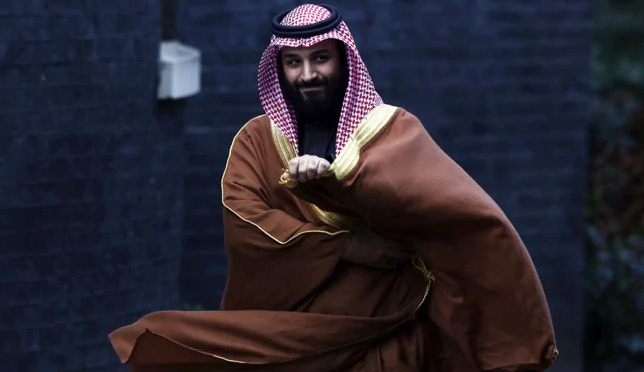 Saudi Crown Prince Hacked Jeff Bezos