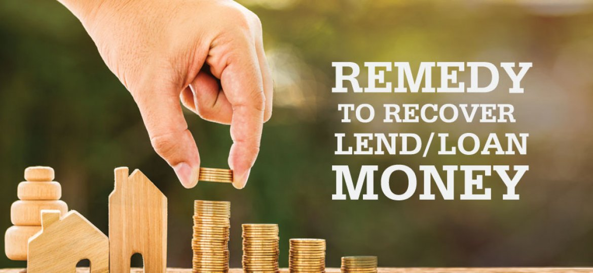 Astrological Remedy to recover lend / loan money