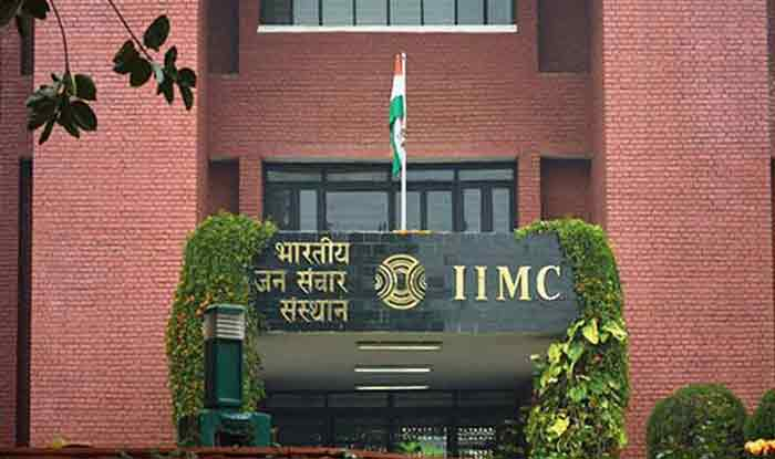 Average salary at record Rs 28 lakh in IIM Calcutta final placements