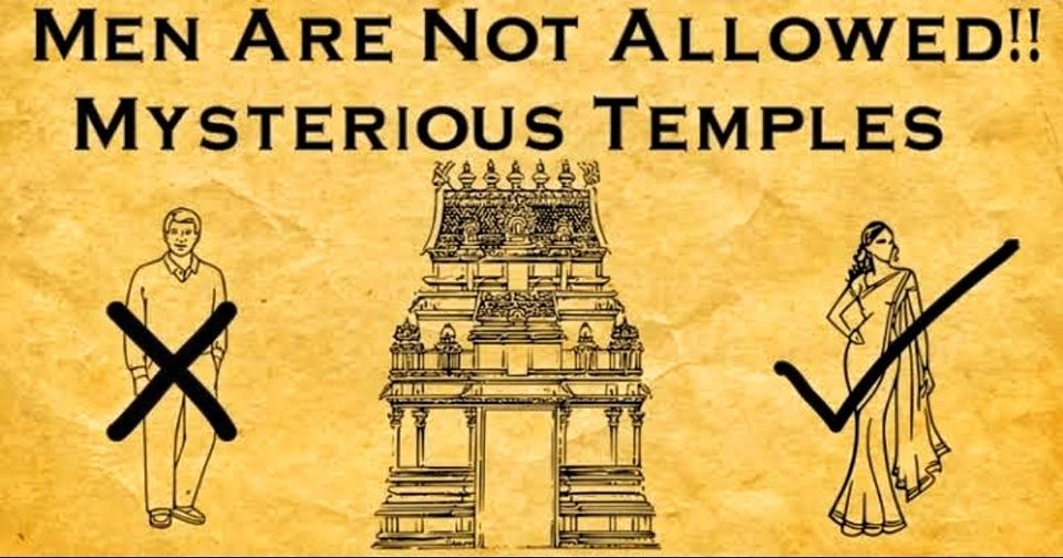 6 Temples in India Where Men are not allowed