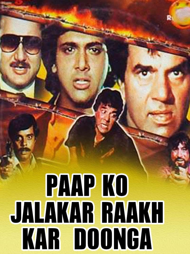 31 Bollywood Movie Names For Dumb Charades To Win The Game