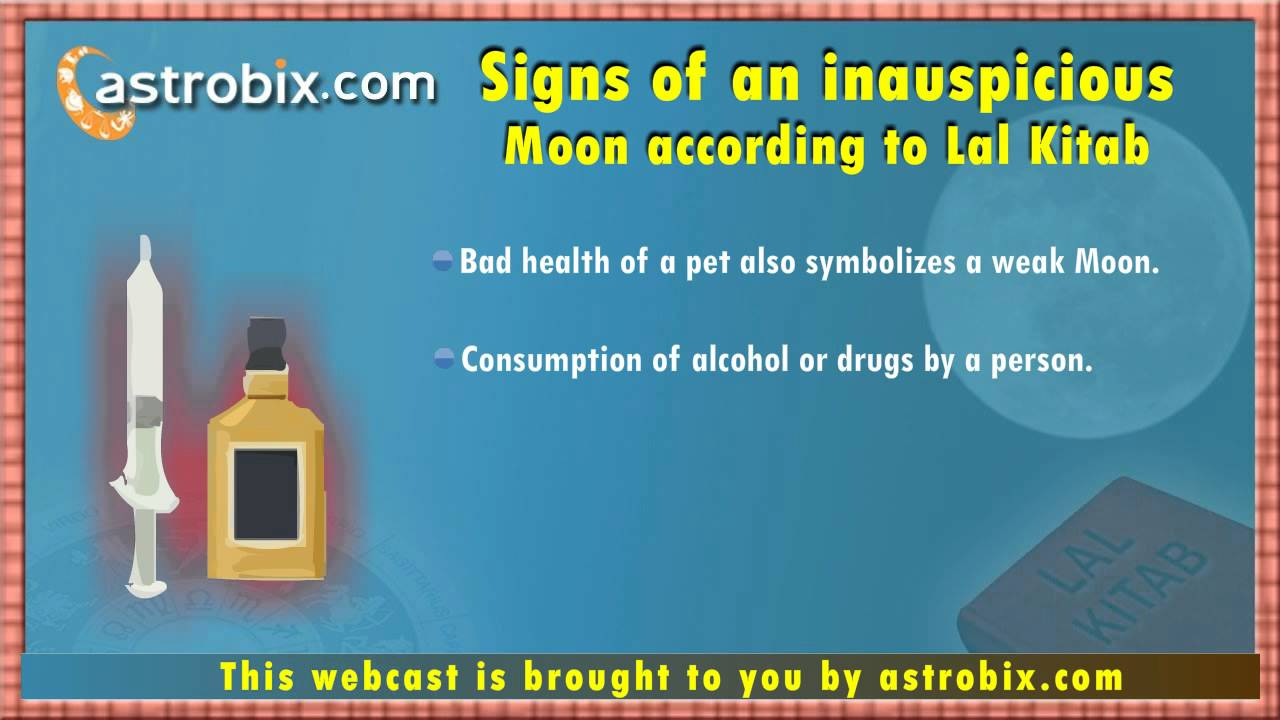 Lal kitab remedies for unlucky moon