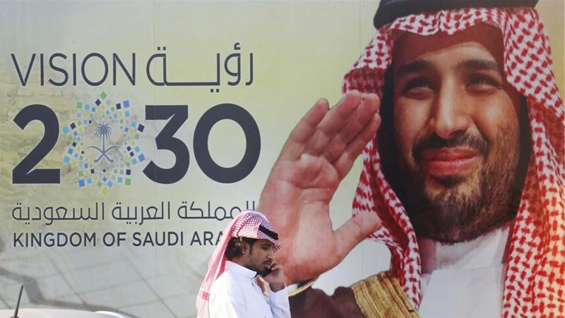 Saudi Arabia abolishes flogging as punishment