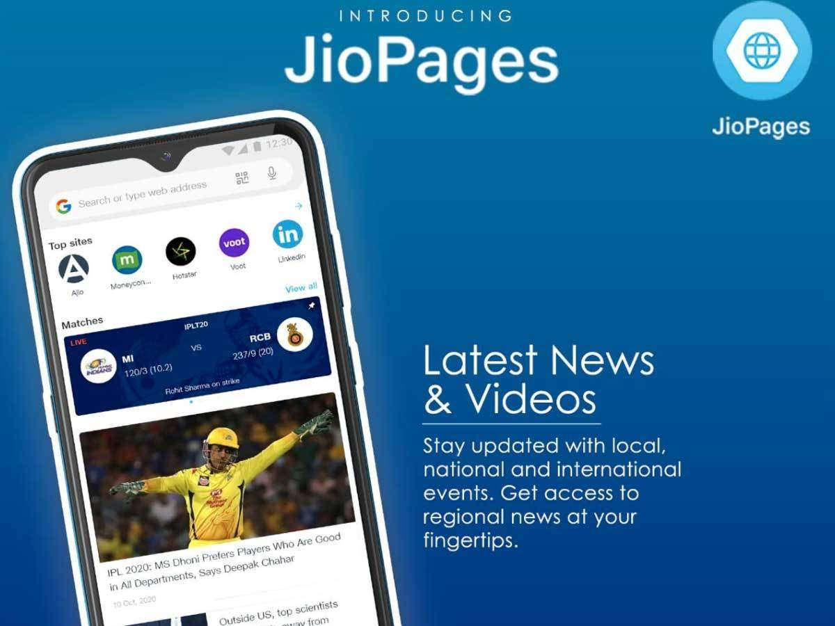 Jio launches made-in-India JioPages browser: Features, other details here