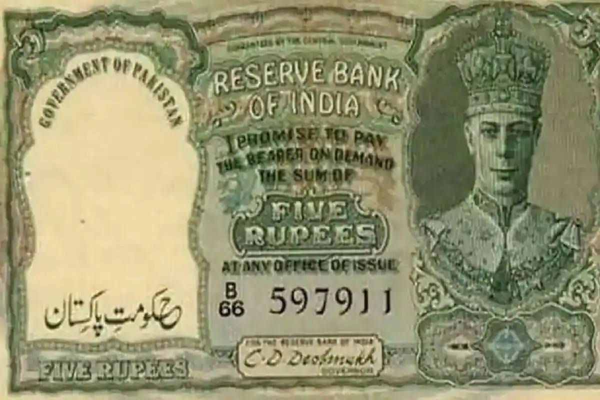 Unbelievable But True! Indian Currency Was Used in Pakistan For One Year After Independence