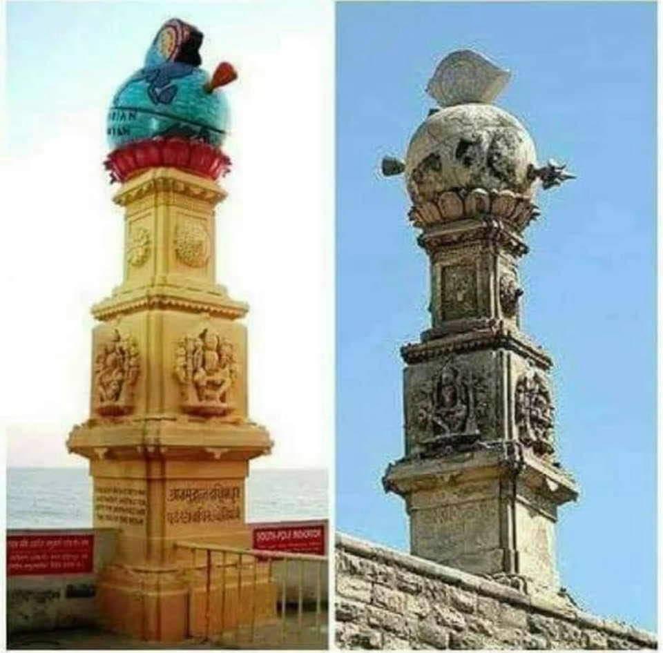 क्या आप 1500 वर्ष पुराने सोमनाथ मंदिर के प्रांगण में खड़े बाणस्तम्भ की विलक्षणता के विषय मे जानते हैं?