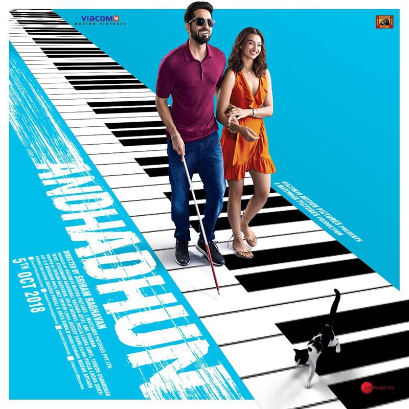 AndhaDhun movie review: Tabu steals the show in Ayushmann Khurrana and Radhika Apte's predictable thriller