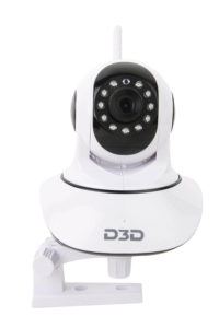 Top 5 Best Wireless Security Cameras in India 2019 – Reviews & Ratings
