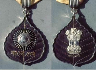 Bharat Ratna : Highest Civilian Award Of India