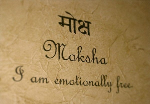 The goal of life in Hinduism is to attain salvation, or moksha