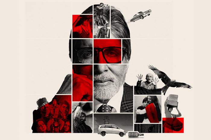 Happy Birthday Amitabh Bachchan - A special creative to celebrate his 76th birthday
