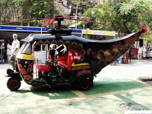 Helicopter Auto Rickshaw