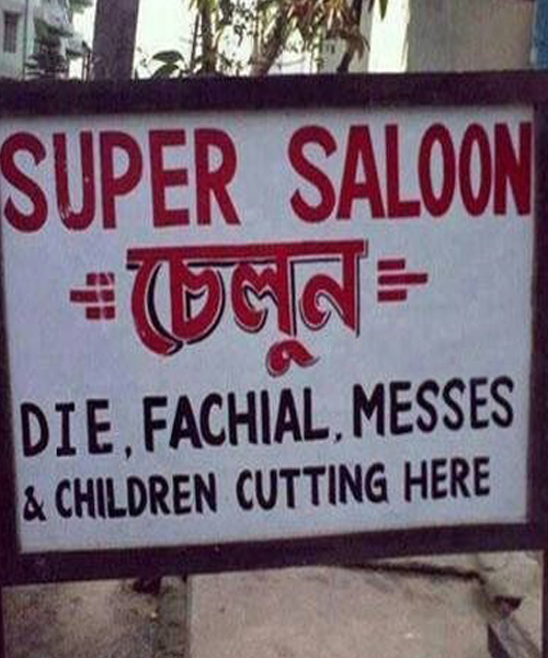 This salon that provides some interesting services.