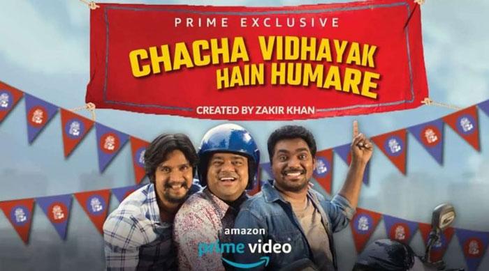 5. Chacha Vidhayak Hain Humare