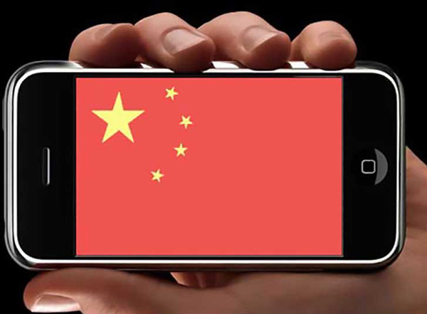 19. China has more Internet users on mobile phones than on PCs.