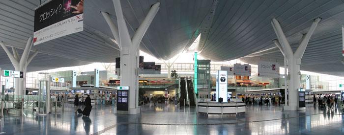 11. Tokyo Narita International Airport, Japan