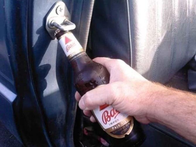 9. Car door latch If you