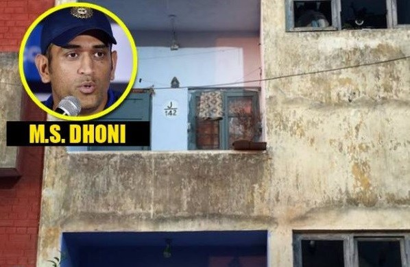 MS Dhoni house