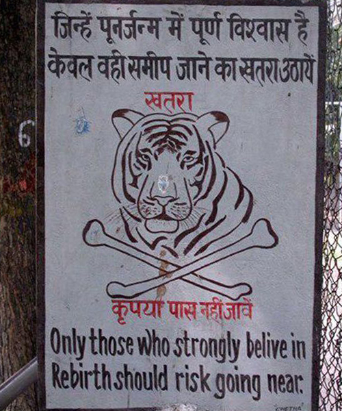 This signboard put up by those who believe in re-incarnation!