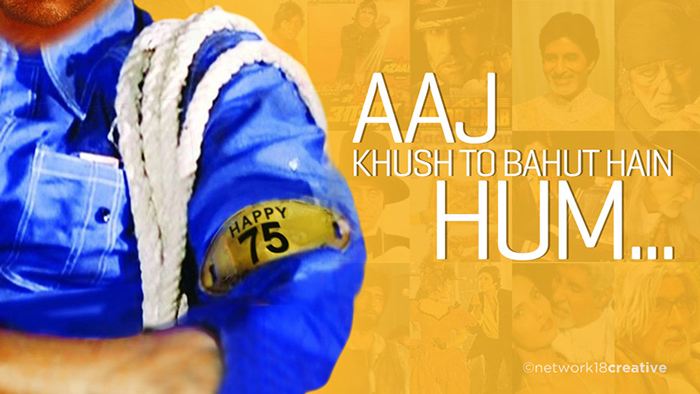 """""""Aaj Khush To Bahut Hoge Tum"""" - Deewar 1975. One of the best dialogues in Bollywood history."""