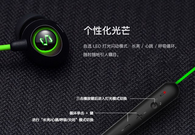 Xiaomi Unveils Black Shark Bluetooth Headset For Gaming Electronics Gadgets Today Indya